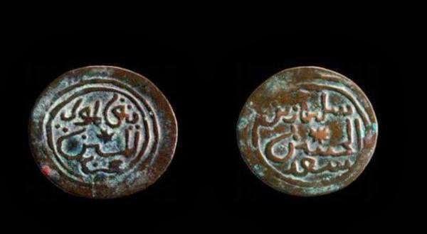 Koin Tembaga Berusia 1000 Tahun Ditemukan di Australia