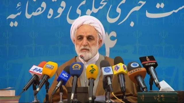 Iran Hangs 4 Bankers For Fraud