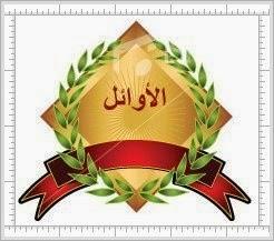 ننشر اوائل الشهادة الاعدادية محافظة الفيوم اخر العام -اعتماد نتيجة الشهادة الاعدادية بنسبة 77.4%