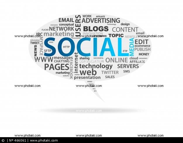 funcion social de la sociedad:
