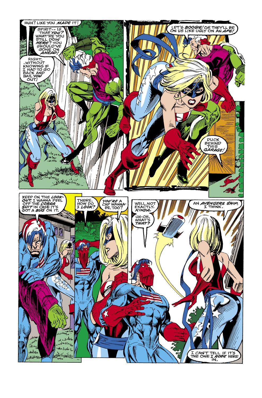 Captain America (1968) Issue #436 #386 - English 8