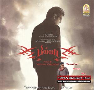 Billa Movie Album/CD Cover