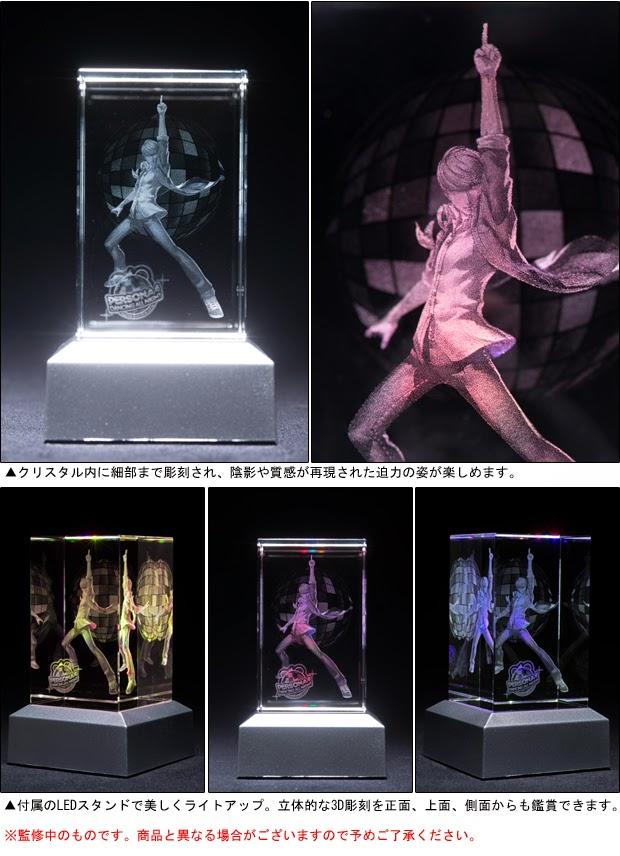 persona, dancing all night, ps vita, limited edition