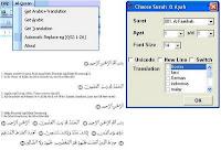 Aplikasi AlQuran Untuk Microsoft Word Ver. 1.3