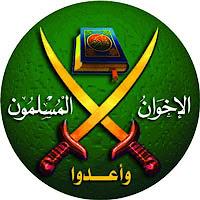 الاخوان,الاخوان المسلمين,معلومات عن الاخوان
