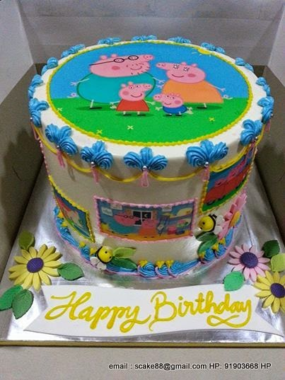Peppa Pig Birthday Cake Singapore Peppa Pig Cake Decoration
