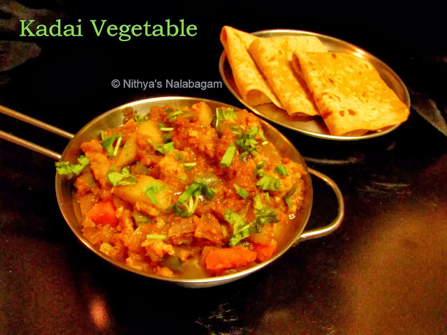 Kadai Vegetable Gravy | Chapati Side dish