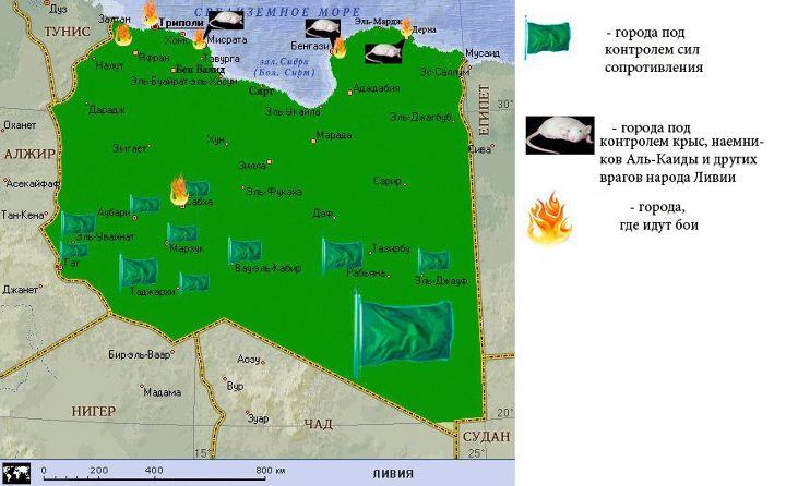 http://2.bp.blogspot.com/-uJiT_AWpOjM/TrxEXPGYVfI/AAAAAAAADjc/e2vXQfmXXPQ/s1600/Libya+map+Npvember+2011.jpg