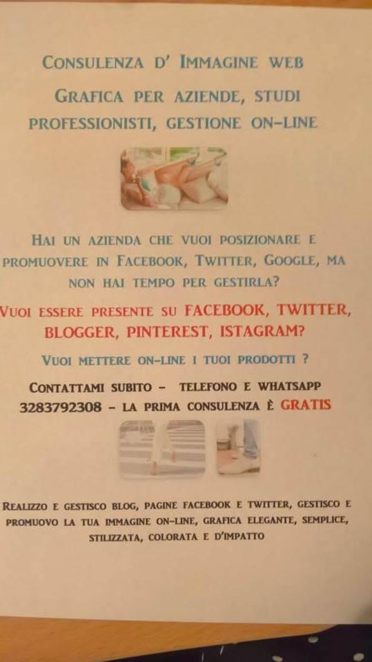 GESTIONE DI PAGINE WEB
