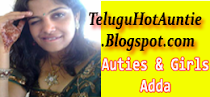 Telugu Hot Aunties