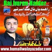 http://ishqehaider.blogspot.com/2013/11/rai-imran-haider-nohay-2014.html