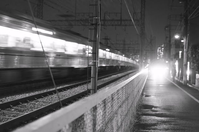 Night train way