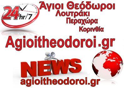 AGIOI THEODOROI