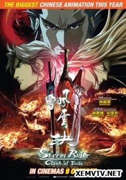 Phong Vân Quyết - Storm Rider Clash Of Evil