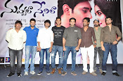 Nuvvala Nenila audio launch-thumbnail-15