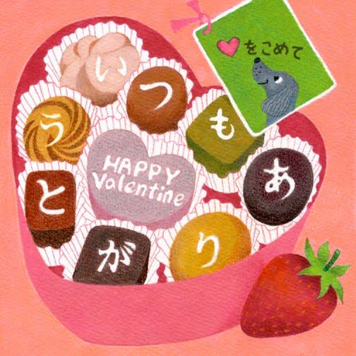 [Tradition] Saint Valentin /  White Day Stvalentin-japon