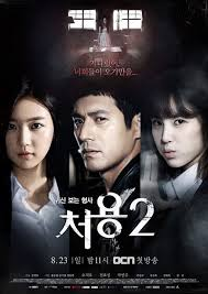 Cheo Yong 2  | Eps 01-06 [Ongoing]