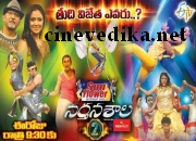 Narthanashala 2 – Grand Finale (15th May 2013)