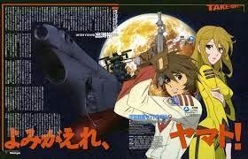Chiến Hạm Không Gian Yamato 2199