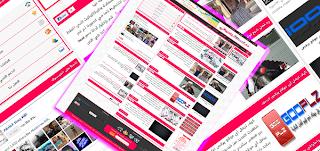 قالب مدونة بلوجر توب الجديد 2014