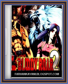 Bloody Roar 2 Download Cover