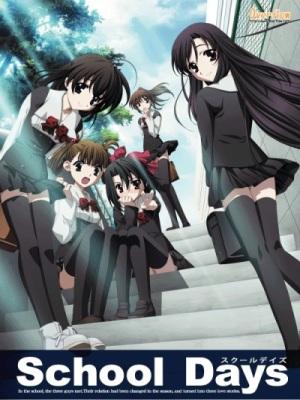 (Anime)School Day's [Mediafire] 7815