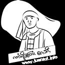 www.nawkham.info