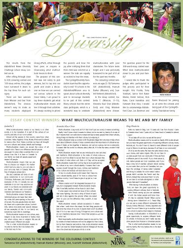 Family diversity essay
