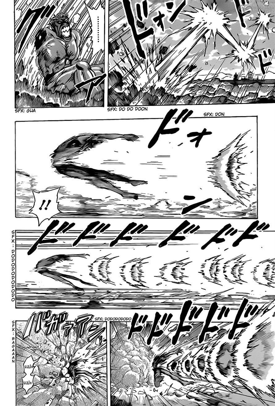 อ่านการ์ตูน Toriko 189 [TH] ภาพที่ 13