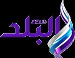 Sada El Balad Logo
