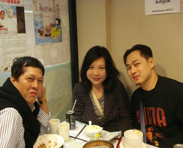 Food, Restaurant, DimDimSum Dim Sum Specialty Store, Hong Kong