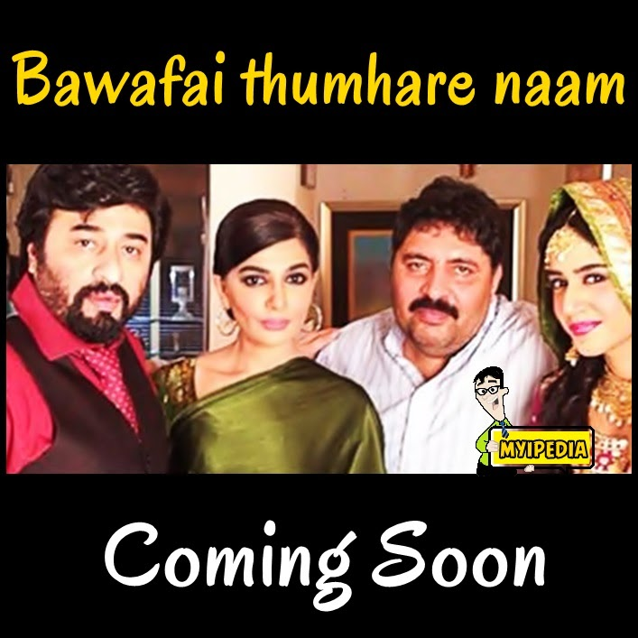Bewafai tumhare naam coming soon on geo tv 2014 mansha pasha & Omair rana, iffet omar