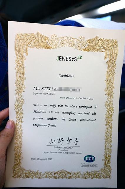 JENESYS 2.0