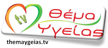 themaygeias.tv