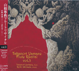 coming soon NEW CD TAKANORI YAMANE FLUTE RECITAL VOL.3