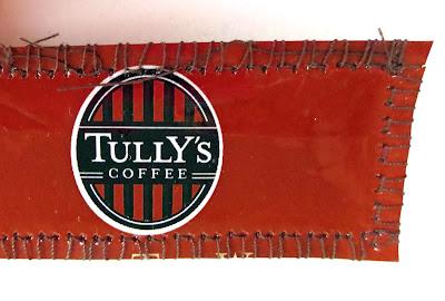 Tully's logo tab