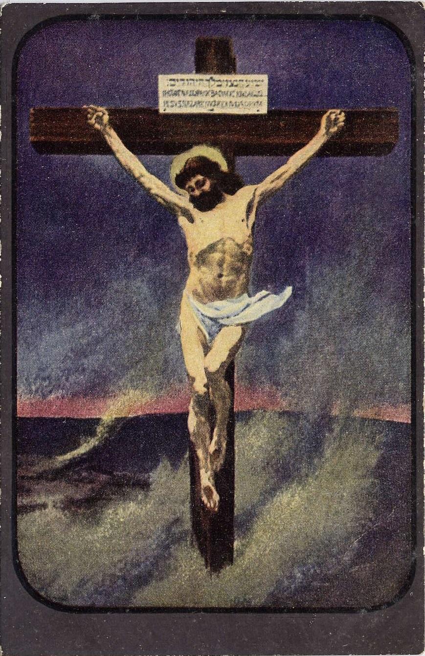 Распятый Иисус в фотодраме творения Рассела