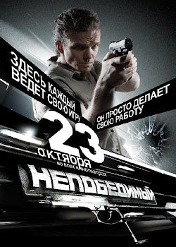 Nepobedimyy - Nepobedimyy (2008) Poster
