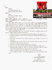 शिक्षक प्रशिक्षु चयन 2011 चयन प्रकिया में दिशा निर्देश जारी : 12 अगस्त तक संसोधन की कार्यवाही पूर्ण करने के निर्देश -