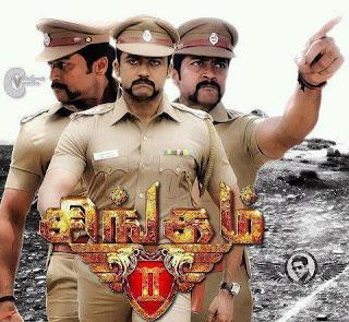 cooltamil tamil movie online