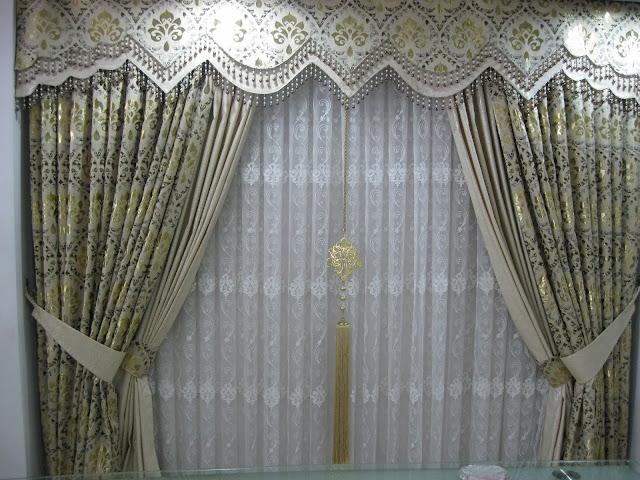 Damask Osmanlı Perde Modeli Yeni