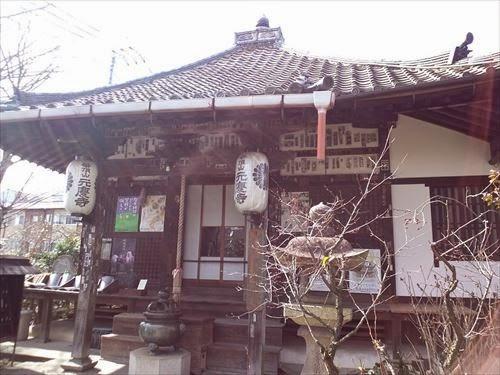 元慶寺(がんけいじ)