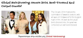 Oscars 2014. Best-Tressed Red Carpet Guests!