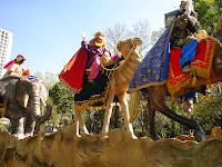 http://es.wikipedia.org/wiki/Reyes_Magos