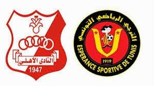بث مباشر مباراة الاهلى بنغازى والترجى التونسى 24-5-2014 ابطال افريقيا Esperance Vs Al ahly