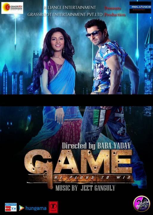 Indian movie jeet songs
