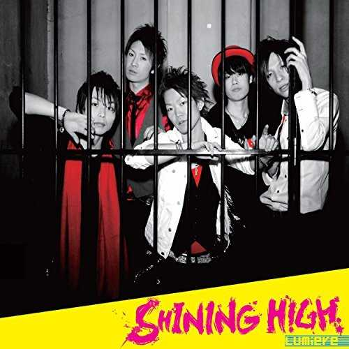 [Single] Lumiere – SHINING HIGH (2015.05.20/MP3/RAR)
