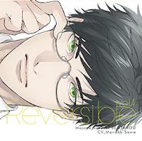 Reversible Vol.4