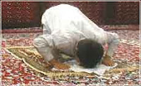 How The Salaat 4