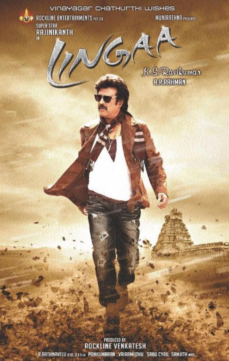 Lingaa dvdscr Lingaa movie review Lingaa imdb Lingaa release date Lingaa hd videos songs Lingaa songs pk Lingaa songs download Lingaa full movie Lingaa trailer download songs of Lingaa 2014 Brrip 720p 1080p dvdrip full movie free download watch latest movies 2015 hindi movies direct download link